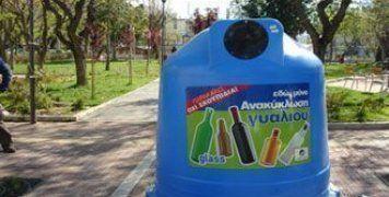 Ανακύκλωση γυαλιού του Δήμου Χίου