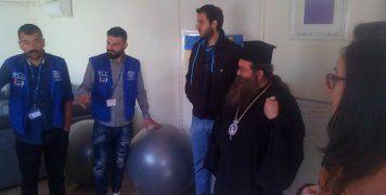Ο Μητροπολίτης Χίου στους πρόσφυγες της ΒΙΑΛ