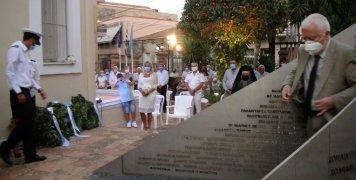Εκδήλωση Τιμής και Μνήμης για τους Απολεσθέντες Χιώτες Ναυτικούς του Β' Παγκοσμίου Πολέμου