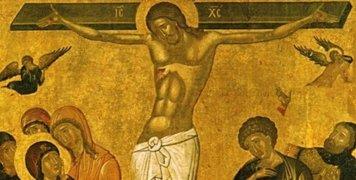 """""""Σήμερον κρεμάται επί ξύλου"""" τη Μ. Πέμπτη στις εκκλησίες"""