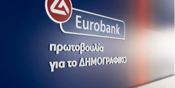 Eurobank   «Πρωτοβουλία για το Δημογραφικό»