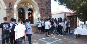 Οι μαθητές στην αυλή του Αγίου Χαραλάμπους