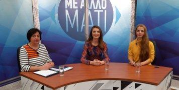Φωτεινή-Ελβίσα Φρροκάι και Μαρίνα Μποζάνη μιλούν για την ψυχολογία την εποχή του... κορωνοϊού