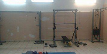 Αίθουσα Γυμναστικής