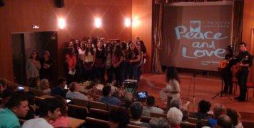 Εκδήλωση στο Αμφιθέατρο του Πανεπιστημίου