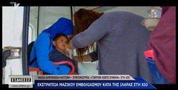 Μαζικός εμβολιασμός στην ΒΙΑΛ