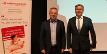 Ο Ηλίας Αποστολόπουλος, δήμαρχος Παπάγου-Χολαργού με τον Νίκο Φίλιππα, πρόεδρο του Ινστιτούτου Χρηματοοικονομικού Αλφαβητισμού και καθηγητή Χρηματοοικονομικής του Πανεπιστημίου Πειραιά.