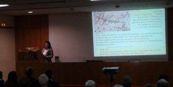 Παρουσίαση του Χαρτογράφου Κ. Κανελλάκη