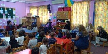 Η Πρόεδρος Σ. Μιχάλα κοντά στα παιδιά