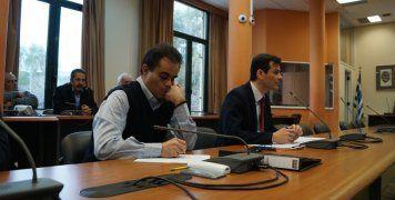Συνεδρίαση Οικονομικής Επιτροπής