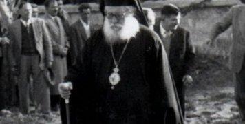 Μαρτυρίες περί Παντελεήμονος Φωστίνη