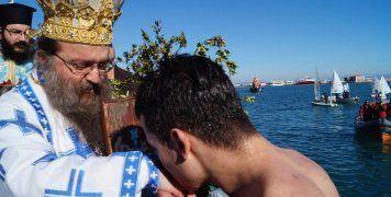 Αγιασμός υδάτων στη Χίο