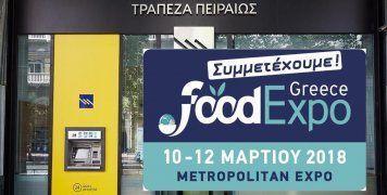 Η Τράπεζα Πειραιώς στην 5η έκθεση Food Expo 2018