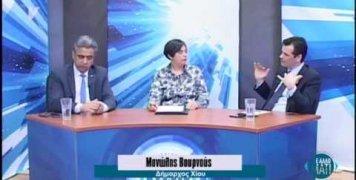 Στ. Κάρμαντζης - Μ. Βουρνούς μιλούν για την αυτοδιοίκηση