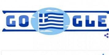 Αφιερωμένο στην επέτειο της ελληνικής επανάστασης το doodle