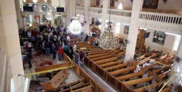H έκρηξη σημειώθηκε κατά τη διάρκεια της λειτουργίας για την Κυριακή των Βαΐων