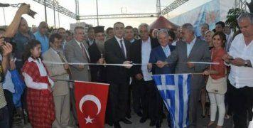 Επιμελητηριακός Όμιλος Ανάπτυξης Ελληνικών Νησιών
