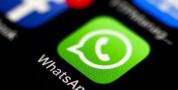 Το Facebook παρείχε ανακριβείς πληροφορίες στη διάρκεια της έρευνας που αφορούσε την εξαγορά του WhatsApp