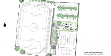 """Σχέδιο ανάπλασης γηπέδου """"Εφήβου"""" όπως είχε εκπονηθεί από τη δημοτική αρχή Βουρνού"""
