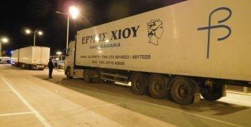 Μόλις τρία φορτηγά δεν προτίμησαν τον Πελαγίτη