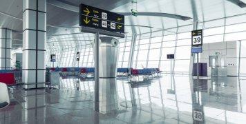 empty_airport