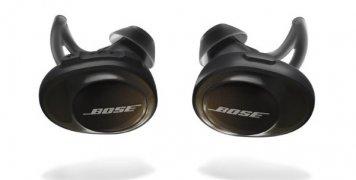 Τα ακουστικά της Bose