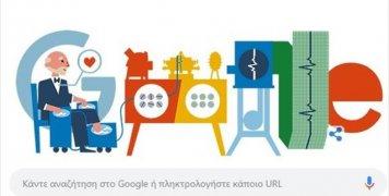 το doodle της google για τον Βίλεμ Αϊντχόφεν