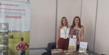 Τα στελέχη της INTERAMERICAN Γιώτα Τόγια και Βάσω Βέννου, στο Πανελλήνιο Συνέδριο Νέων Αγροτών.