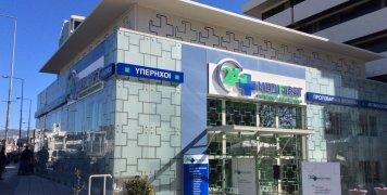 Οι ιδιόκτητες υποδομές της INTERAMERICAN για υπηρεσίες υγείας: τα πολυϊατρεία Medifirst και η γενική κλινική Αθηναϊκή Mediclinic.