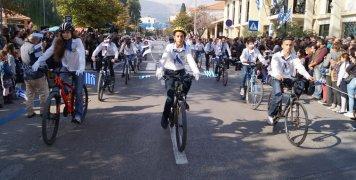 Οι Ποδηλάτες του 4ου Γυμνασίου