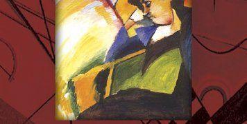 Κυκλοφόρησε το νέο βιβλίο του δρ. Παναγιώτη Γεωργάκα από τις εκδόσεις «Άλφα Πι»