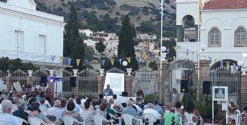 Τιμητικό αφιέρωμα στη μνήμη του αείμνηστου Ματθαίου Μουντέ στην πλατεία Ερειθιανής