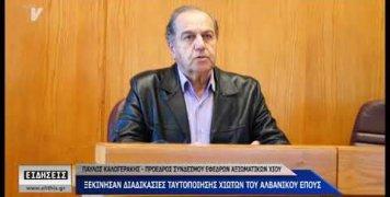 Π. Καλογεράκης