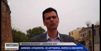 Μ. Βουρνούς, Δήμαρχος Χίου