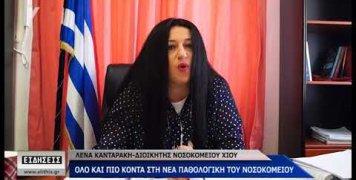 Ελένη Κανταράκη