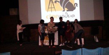 Βραβεία για τους μαθητές