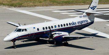 Ταλαιπωρία στην πτήση Χίο - Θεσσαλονίκη