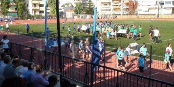 Γιορτή του αθλητισμού
