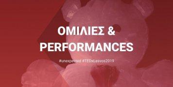 tedxlesvos 2019 talks