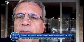 antiperifereiarxis_gia_syskepsi_prosfygikoy_stas_athinas_23_01_20