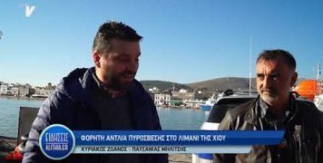 antlia_pyrosvesis_03_12_19