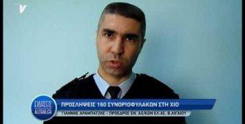 arampatzis_gia_proslipseis_synoriofylakwn_10_02_20