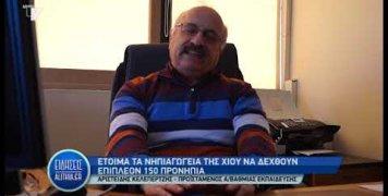 aristeidis_kelepertzis_gia_150_eggrafes_se_nipiagogeia_28_02_19