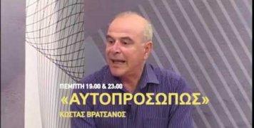 aytoprosopos_10_10_19