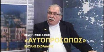 basilis_skordalos