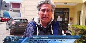 basilis_spanolios_gia_diktio_ehtelontwn_02_04_20