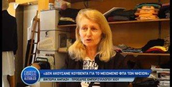 biktoria_ampazi_gia_fpa_08_05_19
