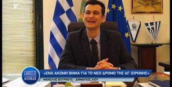 bournous_gia_dromos_agias_eirinis_24_04_19