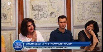 cinematheia_26_06_19
