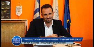 deyteri_episkepsi_sxoleio_tourismou_ontour_21_03_19